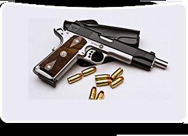 Оружейная медкомиссия