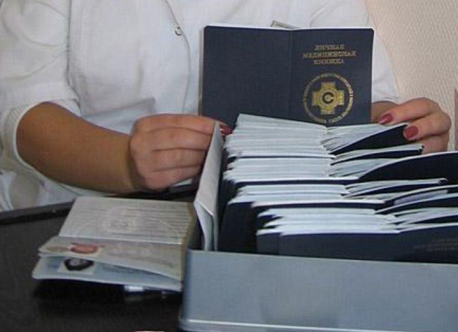 Где можно сделать медицинскую книжку в Пушкино официально