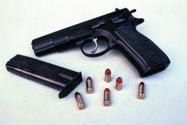 медсправка на оружие СПб