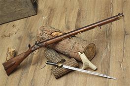 охотничье оружие - как получить